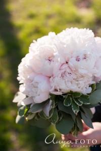 Peony Elegance Bridal Bouquet