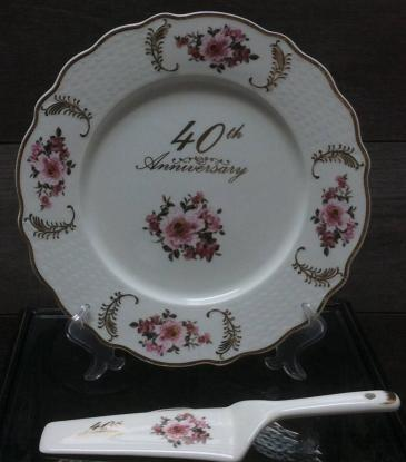 Plate & Server bone china 25th or 40th  Anniversary