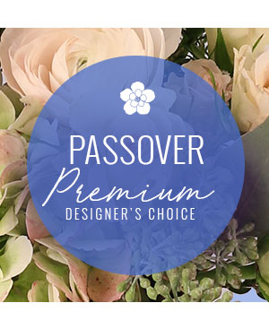 Premium Passover Florals Designer's Choice in Elyria, OH   PUFFER'S FLORAL SHOPPE, INC.