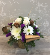 Purple Glamour  vase arrangement