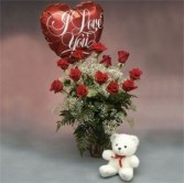 Red Roses with a Bear and I Love You Balloon Dz. Roses, Bear & Mylar Balloon