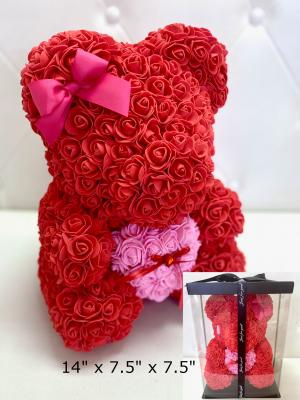 ROSES ARE RED ROSE BEAR  in Mcdonough, GA | Parade of Flowers