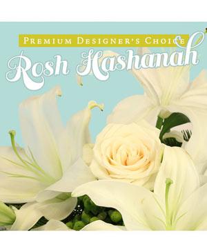Rosh Hashanah Beauty Premium Designer's Choice in Ozone Park, NY | Heavenly Florist