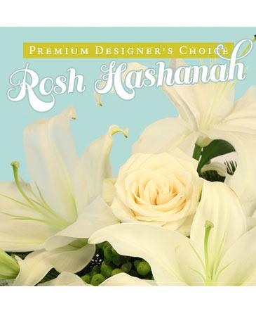 Rosh Hashanah Beauty Premium Designer's Choice