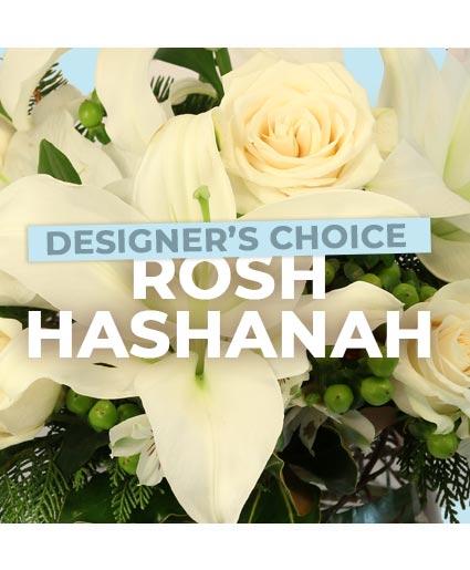 Rosh Hashanah Flowers Designer's Choice