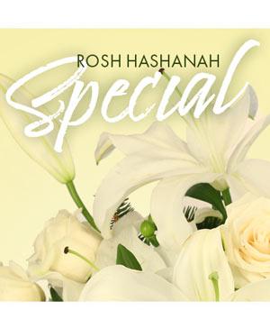 Rosh Hashanah Special Designer's Choice in Palm Desert, CA | LOTUS GARDEN CENTER