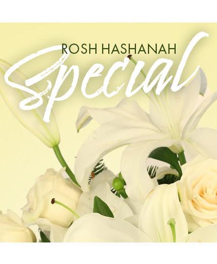 Rosh Hashanah Special Designer's Choice