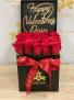 ROYALTY BOX 20X3 Box of Roses