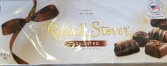 Russell Stover or Abdalla Chocolates Russell Stover or Abdalla  Chocolates