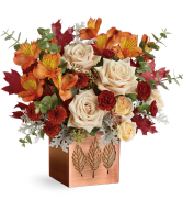 Shimmering Leaves All-Around Floral Arrangement