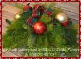 Simply Christmas Centerpiece
