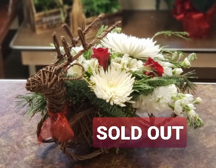 **SOLD OUT **DASHING REINDEER CENTERPIECE