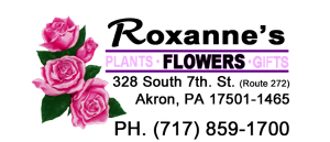 Sorry for any inconvenience during this time  in Akron, PA | ROXANNE'S FLOWERS