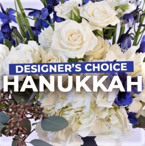 Starting at Designer's Choice in Boca Raton, FL   Flowers of Boca