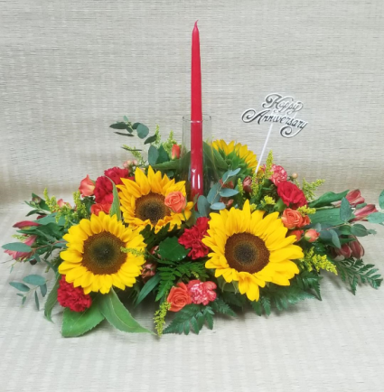 Summer Centerpiece Perfect for your table or sideboard