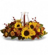 Sunflower Centerpiece Arrangement