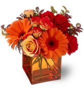 Sunrise Sunset Floral Arrangement