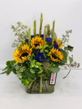 Sunset Sunflower   Container Arrangement