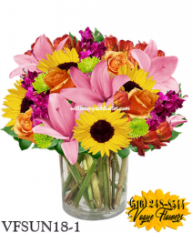 SUNSHINE DELIGHTS! FLORAL ARRANGEMENT