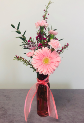 Sweet Pink Gerbera Arrangement