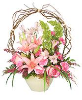Trellis Flower Garden Sympathy Arrangement