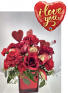 Hugs, Kisses and Valentine Wishes Fresh Local Only