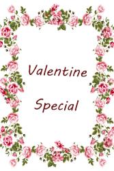 Valentine Special Vase arrangment
