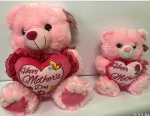 Valentine's Bear  Stuff Animal in Odessa, TX | JAZMINE'S FLOWERS & GIFTS