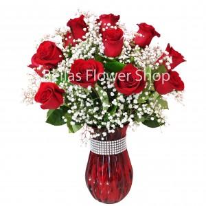 Valentine's Dozen