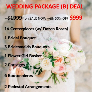 Wedding Package B WEDDING PACKAGE DEAL To expire in 30days! in Whittier, CA | Rosemantico Flowers