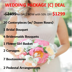 Wedding Package C WEDDING PACKAGE DEAL To expire in 30days! in Whittier, CA | Rosemantico Flowers