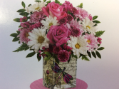 Wild flower in flight bouquet  Square vase arrangement