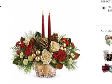Winter pines centerpiece