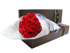 You are my Everything  **ONLY AVAILABLE ON VALENTINE'S** in Vancouver, BC | ARIA FLORIST
